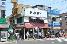 sanshimai02.JPG