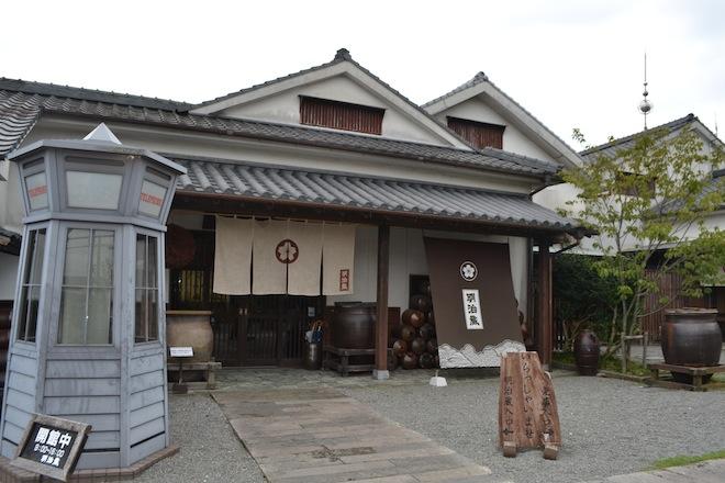 明治蔵 入口.JPG
