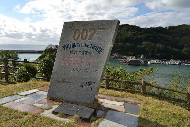 秋目007石碑.JPG