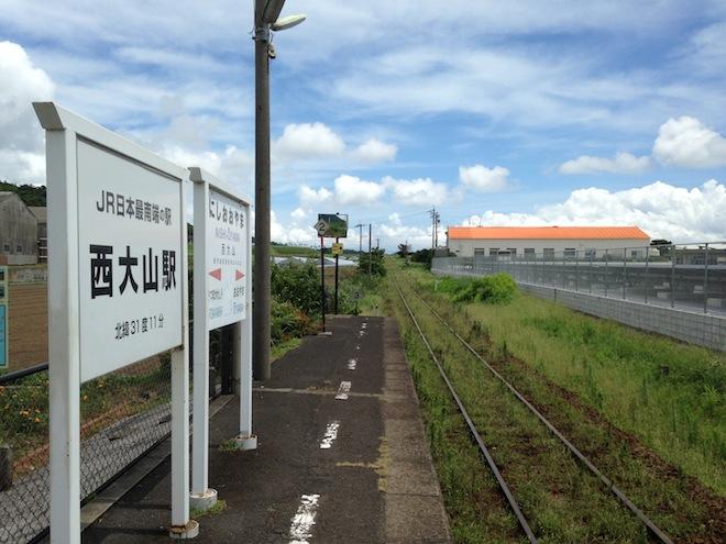 nishiooyama04.JPG